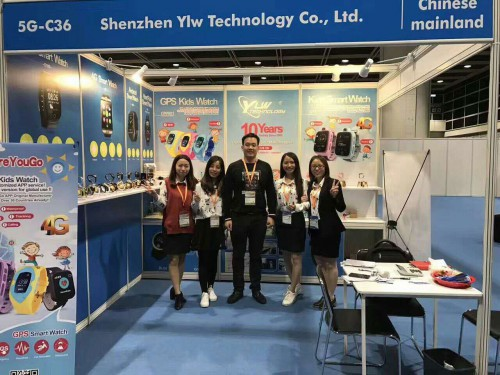 We were in 2016 Hong Kong Global Sourcing